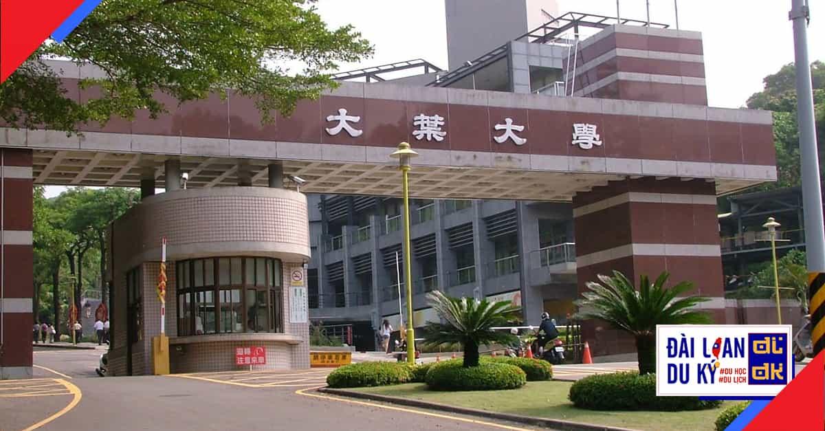 Đại học Đại Diệp DYU Dayeh University