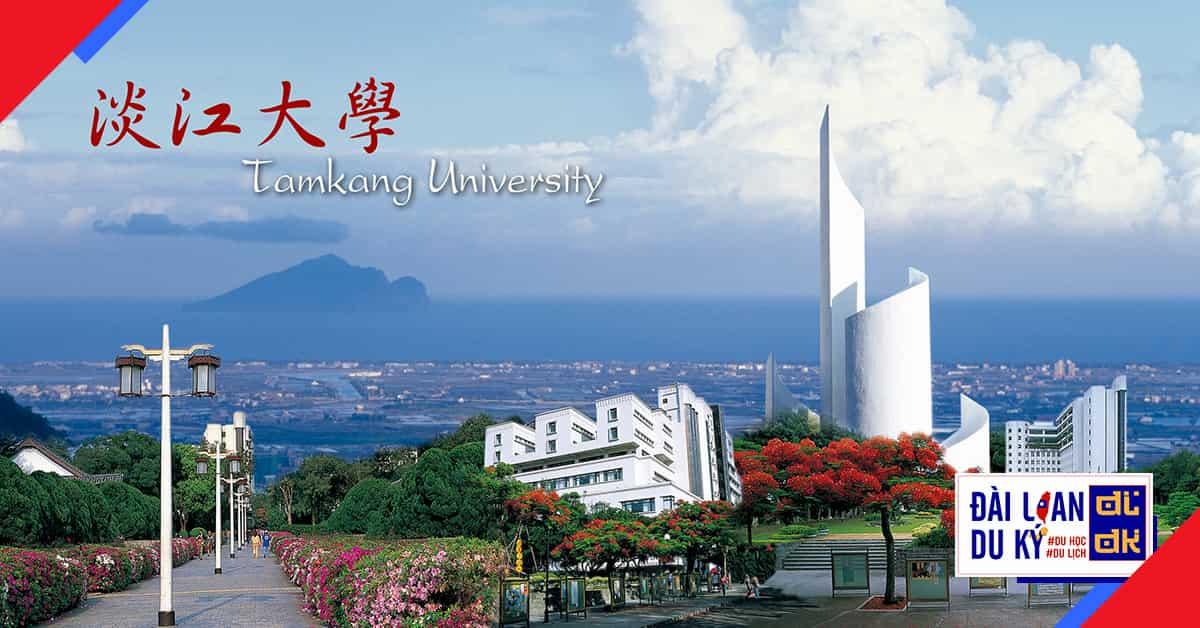 Đại học Đạm Giang TKU Tamkang University