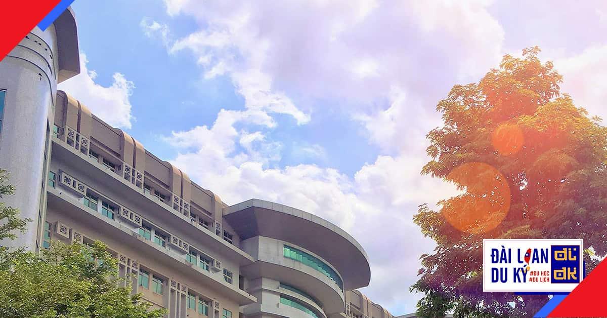 Đại học khoa học kỹ thuật Đại Nhân TAJEN Tajen University