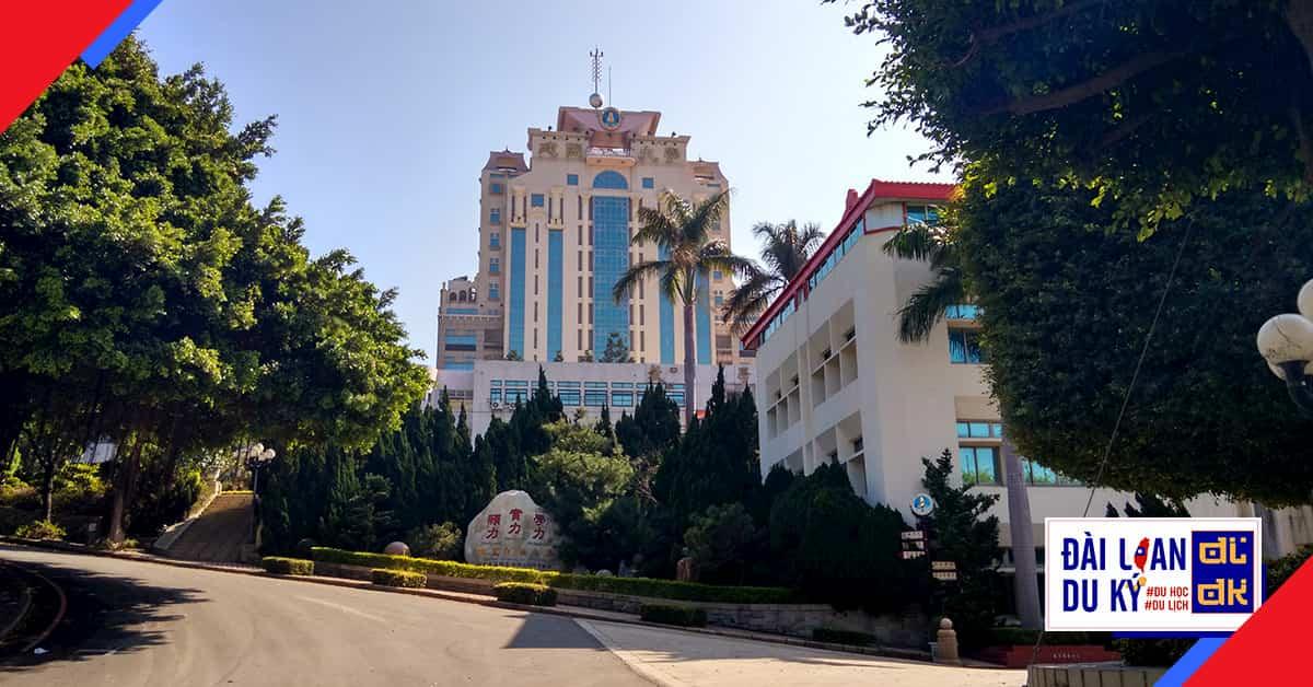 Đại học khoa học kỹ thuật Kiến Quốc CTU Chienkuo Technology University