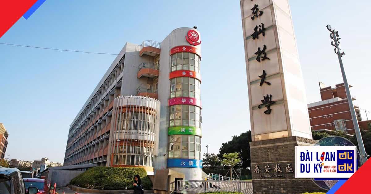 Đại học Lĩnh Đông LTU Ling Tung University