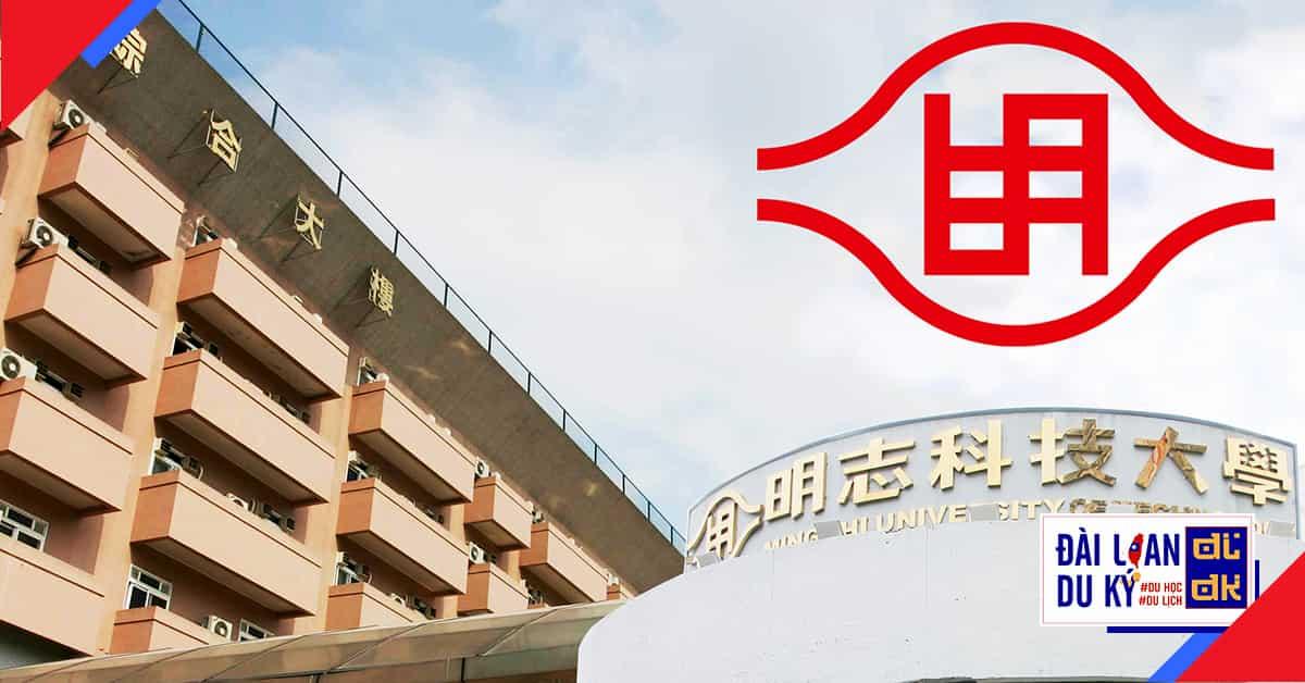 Đại học khoa học kỹ thuật Minh Chí MCUT Ming Chi University of Technology