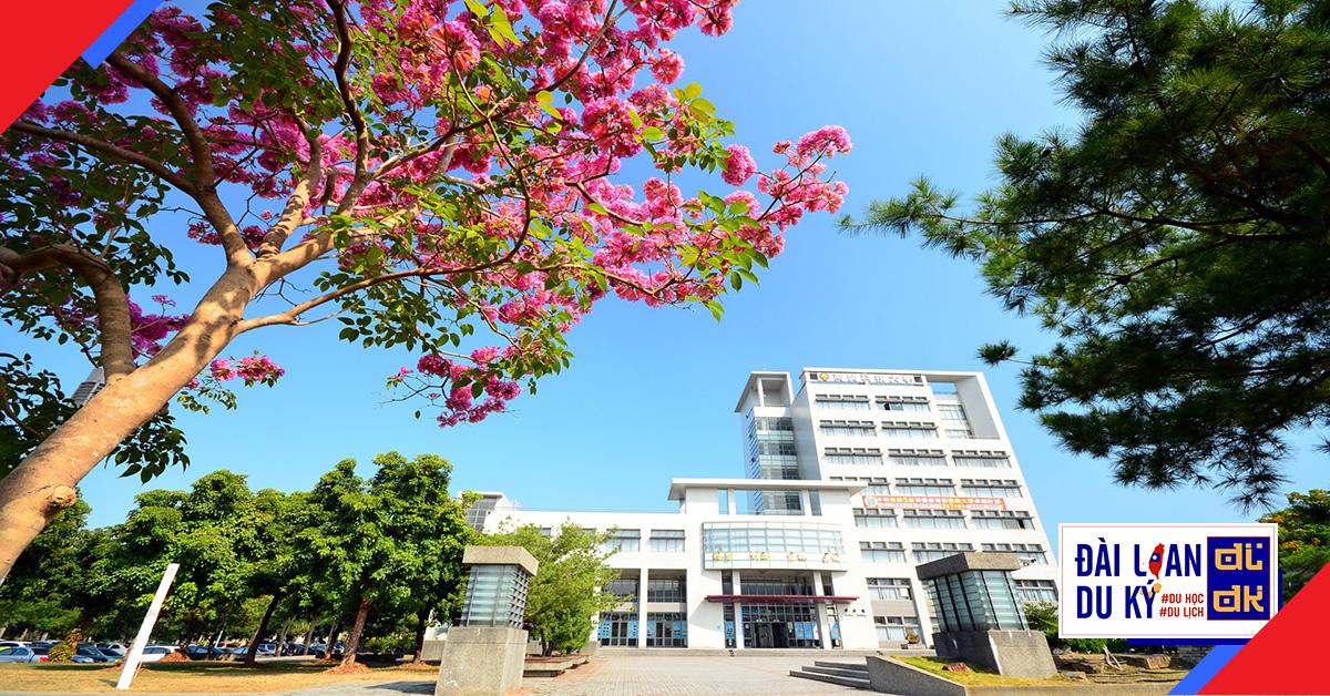 Đại học khoa học kỹ thuật Nam Khai NKUT Nan Kai University of Technology