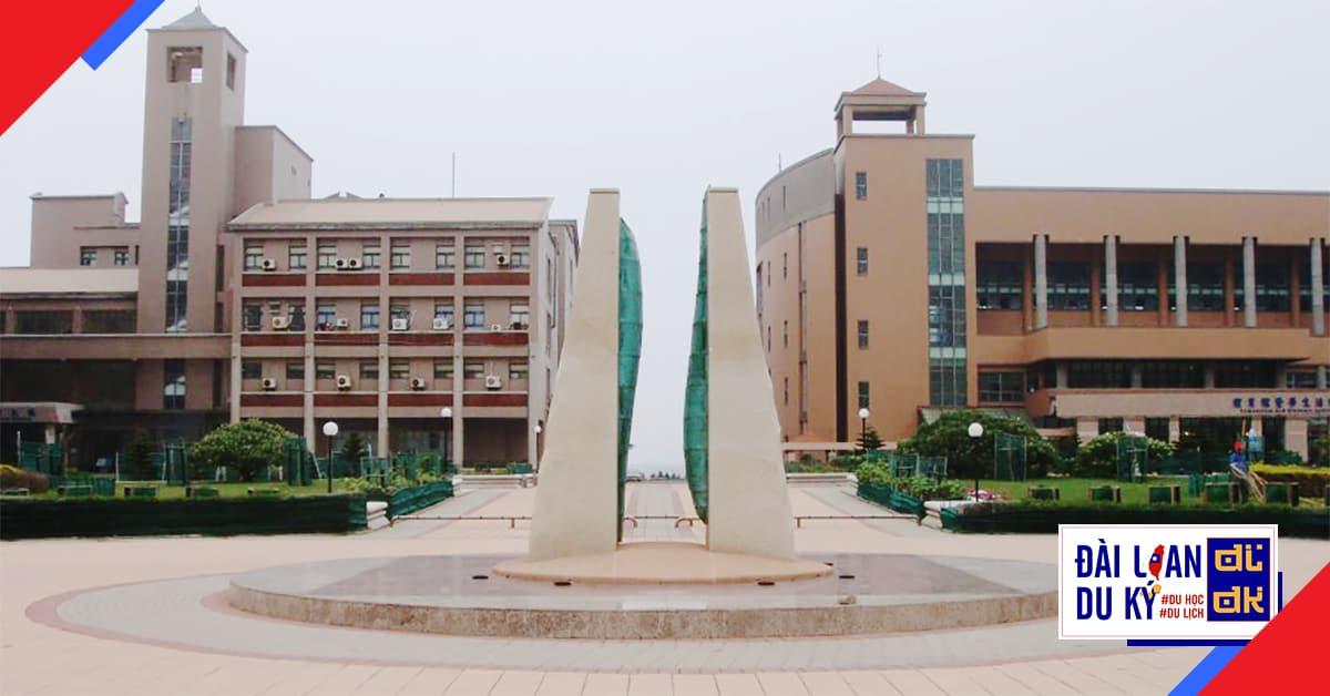 Đại học khoa học kỹ thuật quốc lập Bành Hồ NPU National Penghu University of Science and Technology