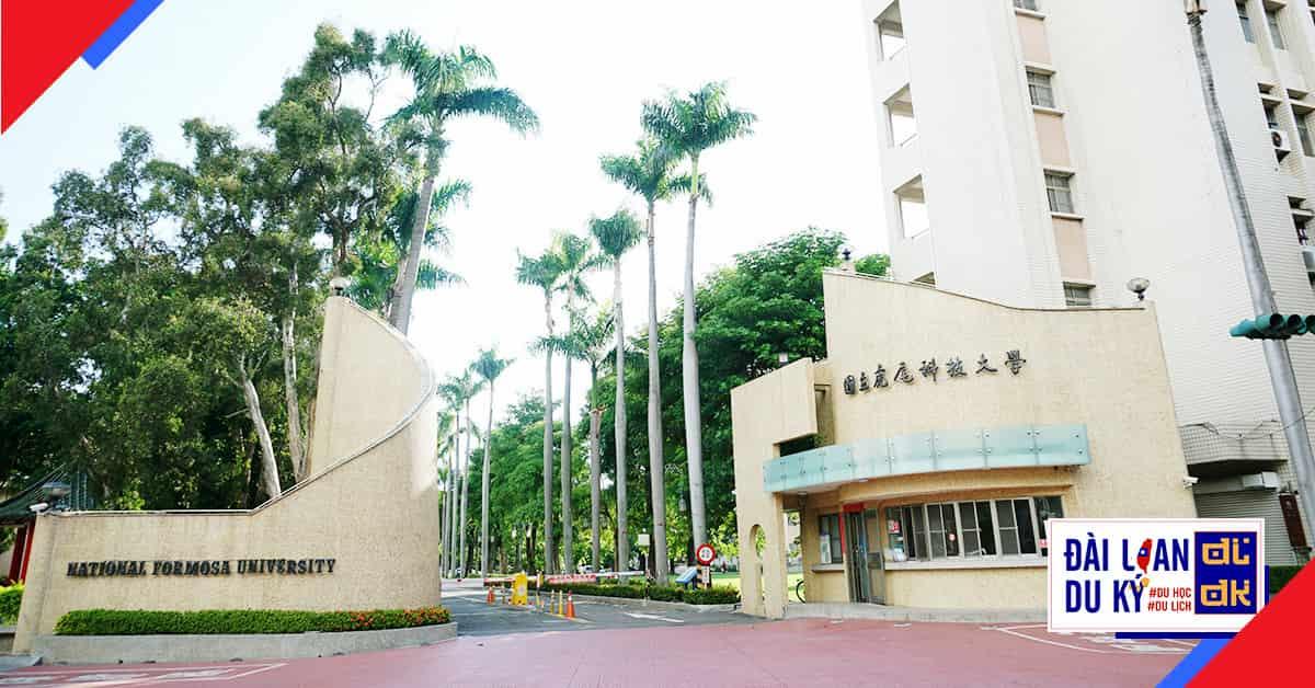 Đại học khoa học kỹ thuật quốc lập Hổ Vĩ NFU National Formosa University