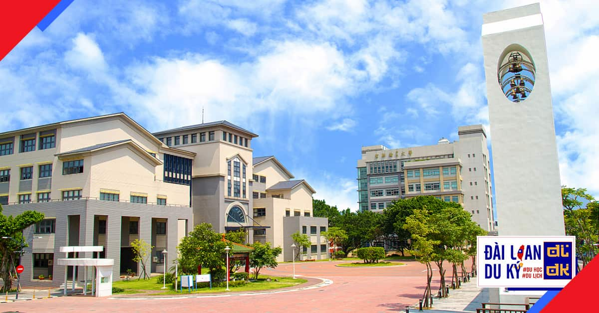 Đại học khoa học kỹ thuật Thánh John SJU St. John's University