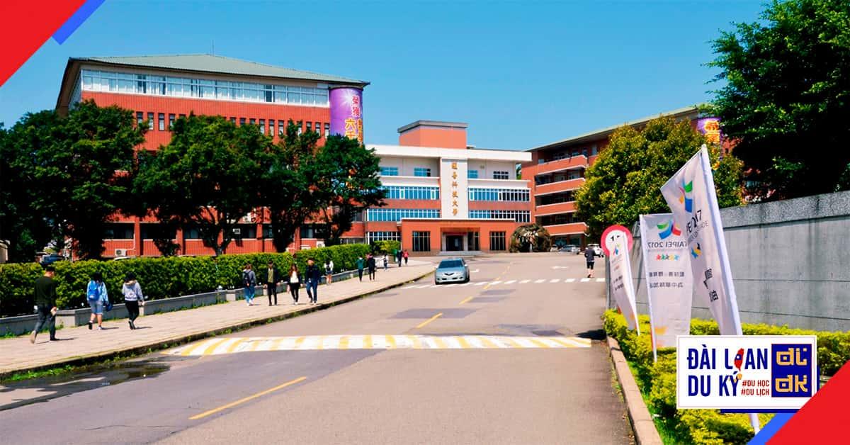 Đại học khoa học kỹ thuật Tỉnh Ngô HWU Hsing Wu University