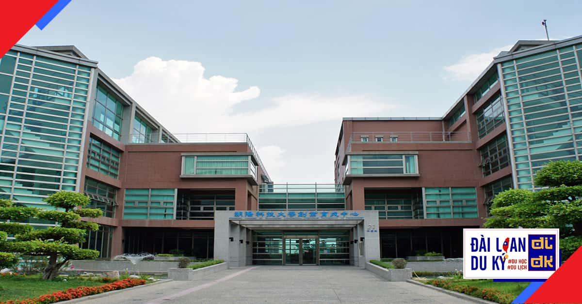 Đại học khoa học kỹ thuật Trung Đài CTUST Central Taiwan University of Science and Technology