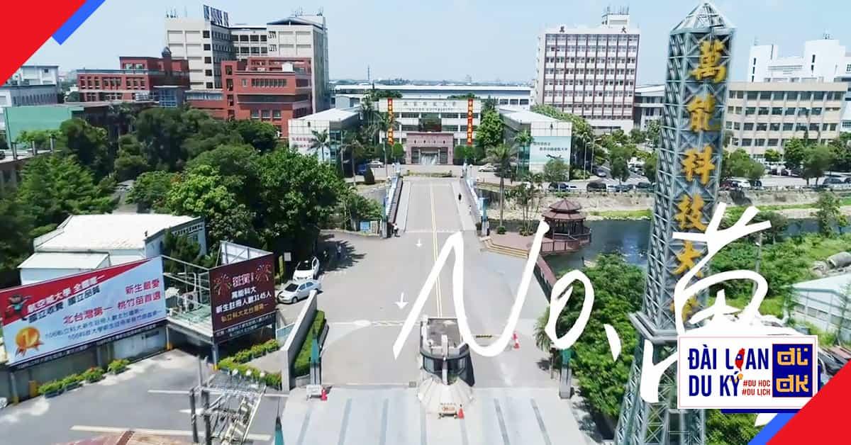 Đại học khoa học kỹ thuật Vạn Năng VNU Vanung University