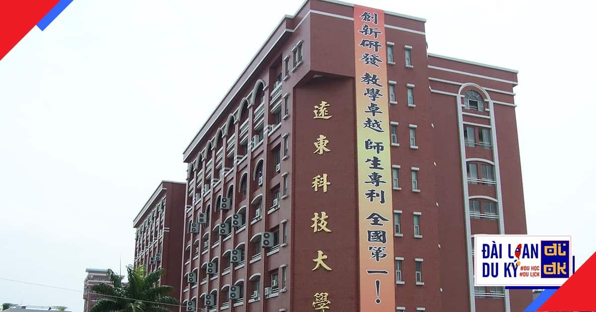 Đại học khoa học kỹ thuật Viễn Đông FEU Far East University