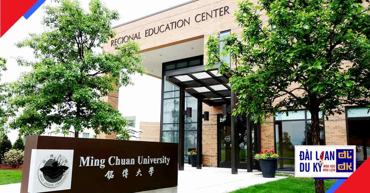 Đại học Minh Truyền MCU Ming Chuan University