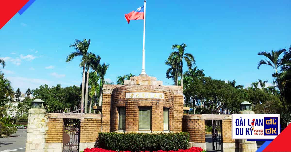 Đại học quốc lập Đài Loan NTU National Taiwan University