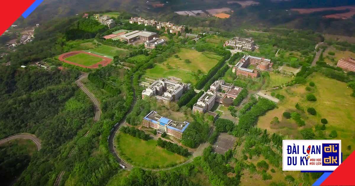 Đại học quốc lập quốc tế Kỵ Nam NCNU National Chi Nan University