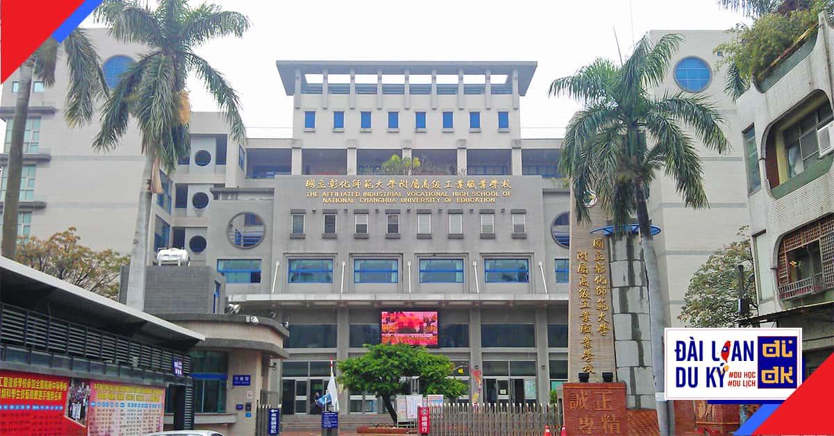 Đại học sư phạm quốc lập Chương Hóa NCUE National Changhua University of Education