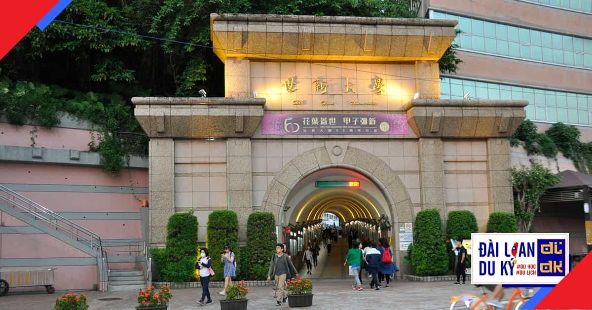 Đại học Thế Tân SHU Shih Hsin University
