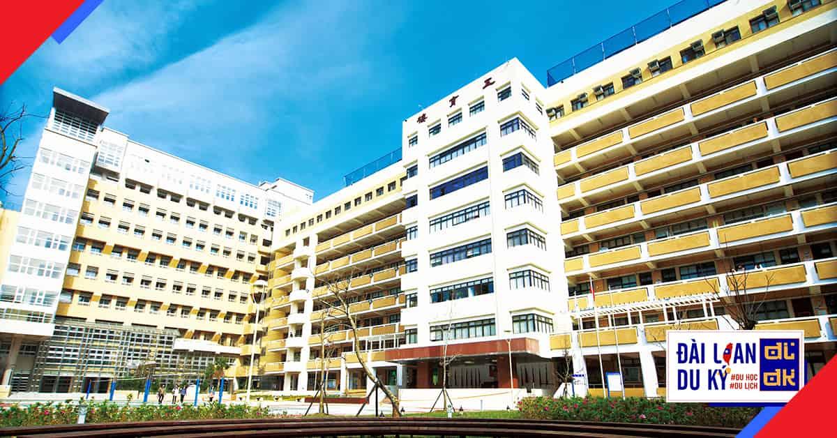 Đại học thương nghiệp quốc lập Đài Bắc NTUB National Taipei University of Business