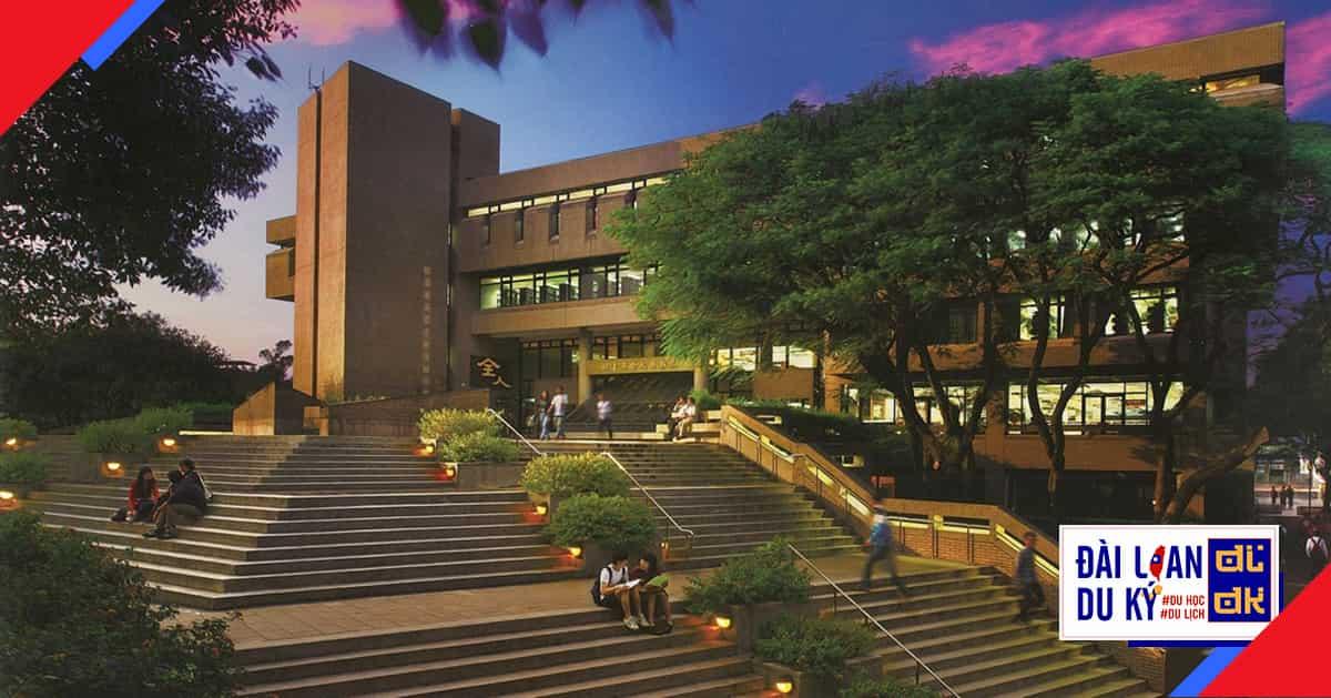 Đại học Trung Nguyên CYCU Chung Yuan Christian University