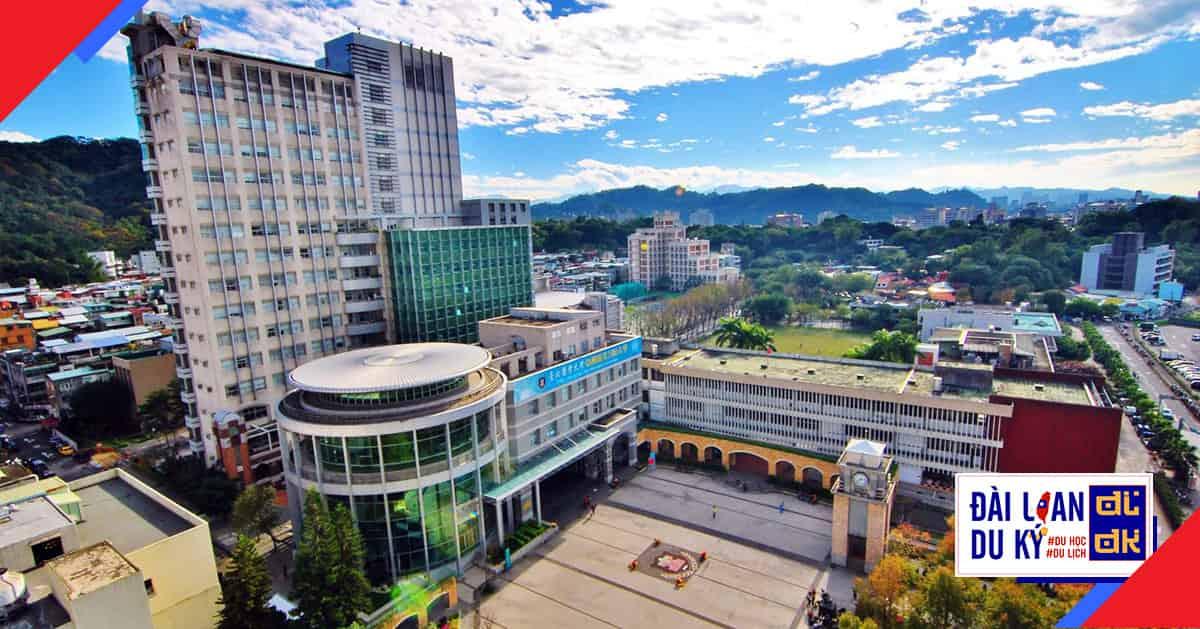 Đại học y khoa Đài Bắc TMU Taipei Medical University