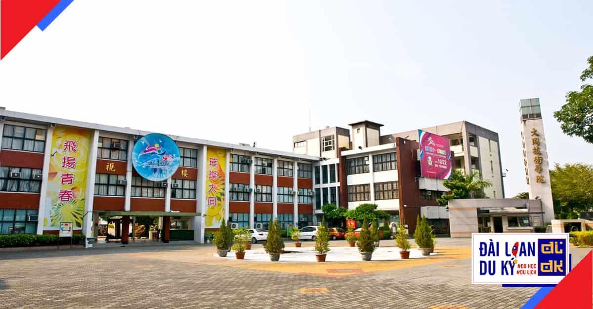 Học viện kỹ thuật Đại Đồng TTC Tatung Institute of Commerce and Technology
