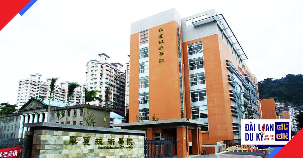 Học viện kỹ thuật Hoa Hạ HWH Hwa Hsia Institute of Technology